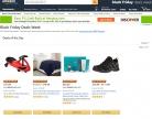 아마존 블랙프라이데이 주간 딜 전자제품, 장난감, 홈인테리어, 게임