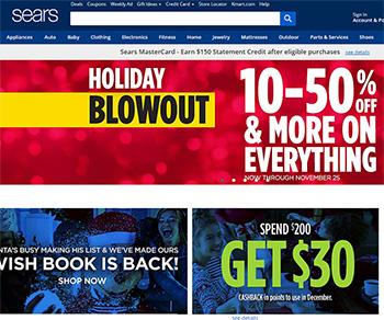 시어스 $10 $20불 쿠폰 연말 세일 이벤트 Sears Black Friday 블랙프라이데이 딜