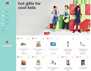 Target 아이들 장난감 블랙프라이데이 크리스마스 선물 리스트
