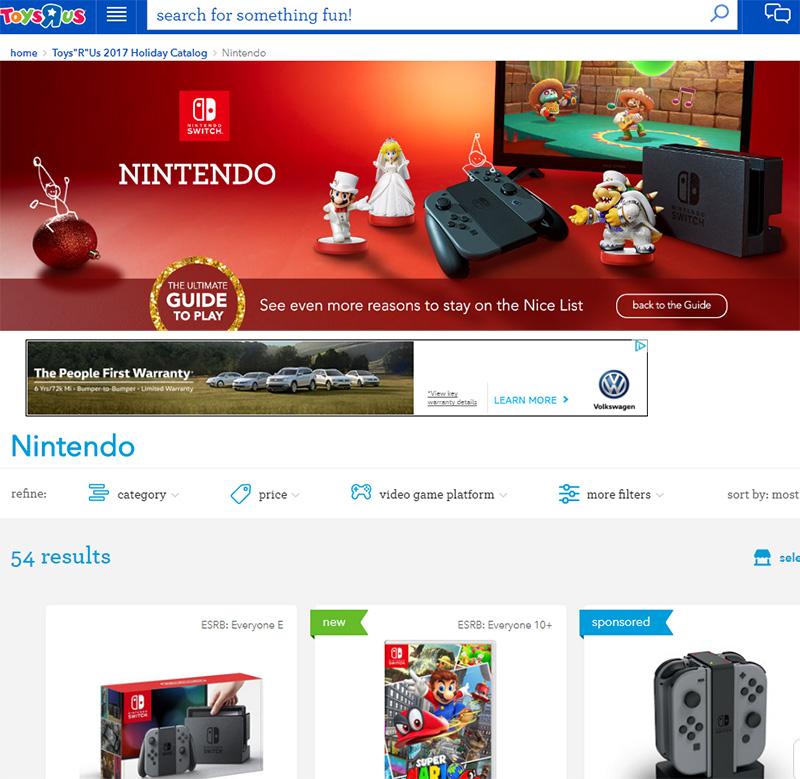 닌텐도 게임 악세사리 1개 사면 1개 40% 할인